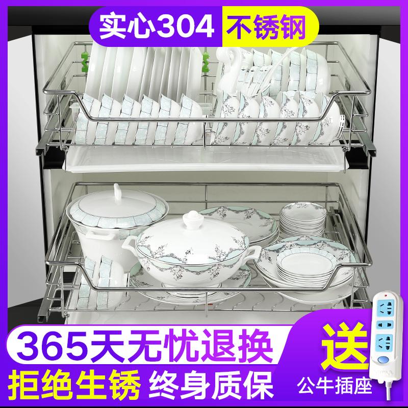 不銹鋼碗碟籃雙層抽屜式緩沖調味藍廚柜碗籃碗架 304 廚房櫥柜拉籃