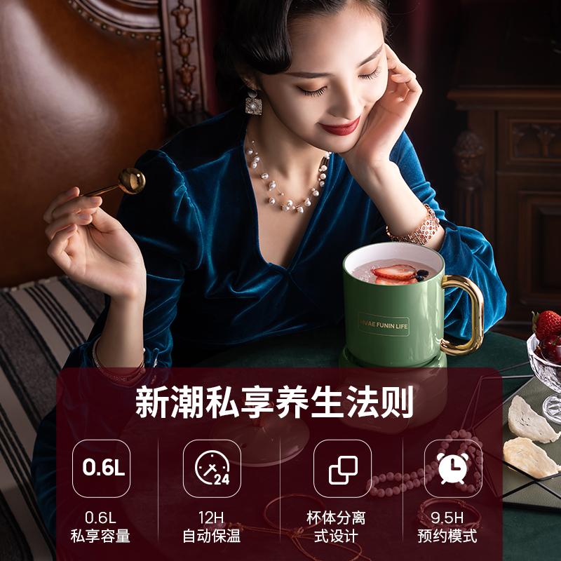 小南瓜养生电炖杯多功能办公室迷你煮茶煮粥神器电加热烧水杯1人2