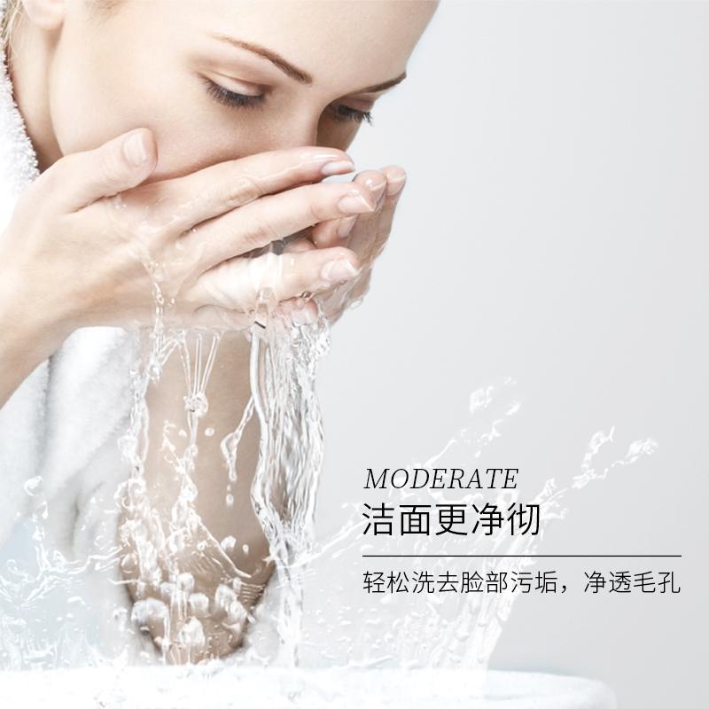 IRY 温和深层清洁舒爽肌肤补水保湿卸妆洗面奶  特护氨基酸洁面乳