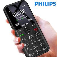 Philips/飞利浦 E163K 老人机超长待机直板按键大屏大字大声移动联通老年手机军工女款小学生迷你备用机 (¥114(券后))