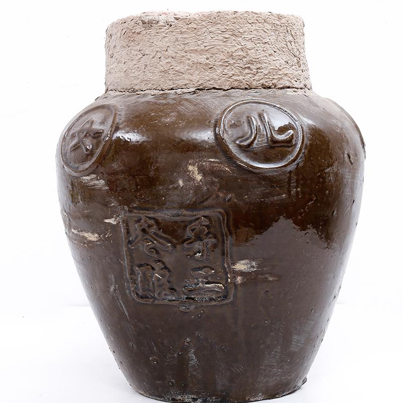 斤手工糯米老酒半干型 20 冬酿坛装原酒 2013 女儿红绍兴黄酒