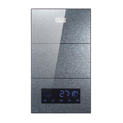 四季沐歌即热式电热水器家用速热小型淋浴卫生间壁挂式变频洗澡机