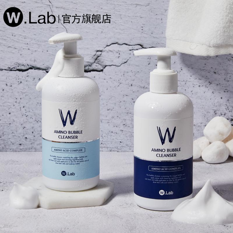 韩国wlab洗面奶女士专用氨基酸泡沫旗舰店官方正品油皮深层清洁w