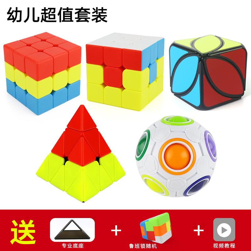 初学者学生益智魔方sq1枫叶套装三角形金字塔223四叶顺滑异型全套