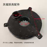 8-inch new powerful stove, wide-style three-ear dwarf soup stove roast duck stove accessories