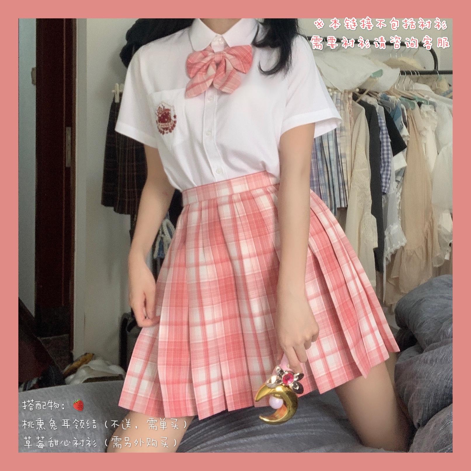 【桃熏】DoKira原创 切片草莓感粉色元气感JK格裙粉格 现
