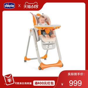 意大利chicco智高多功能便携式宝宝吃饭餐椅可折叠儿童婴儿餐桌椅