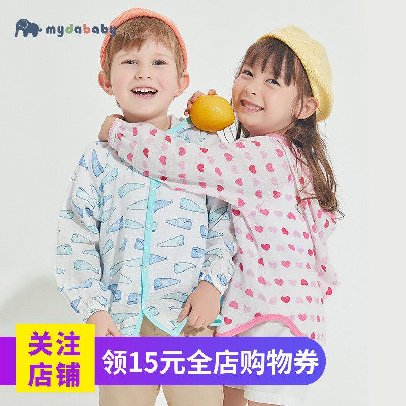 宝宝防晒衣女2019新款夏季薄款透气皮肤衣男婴儿外套幼儿童空调服
