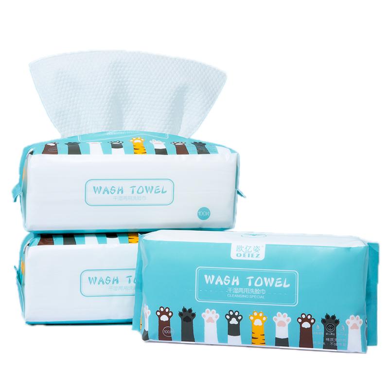 包装洗脸巾一次姓纯棉抽取式女洗面擦脸卸妆棉化妆洁面巾纸专用 5
