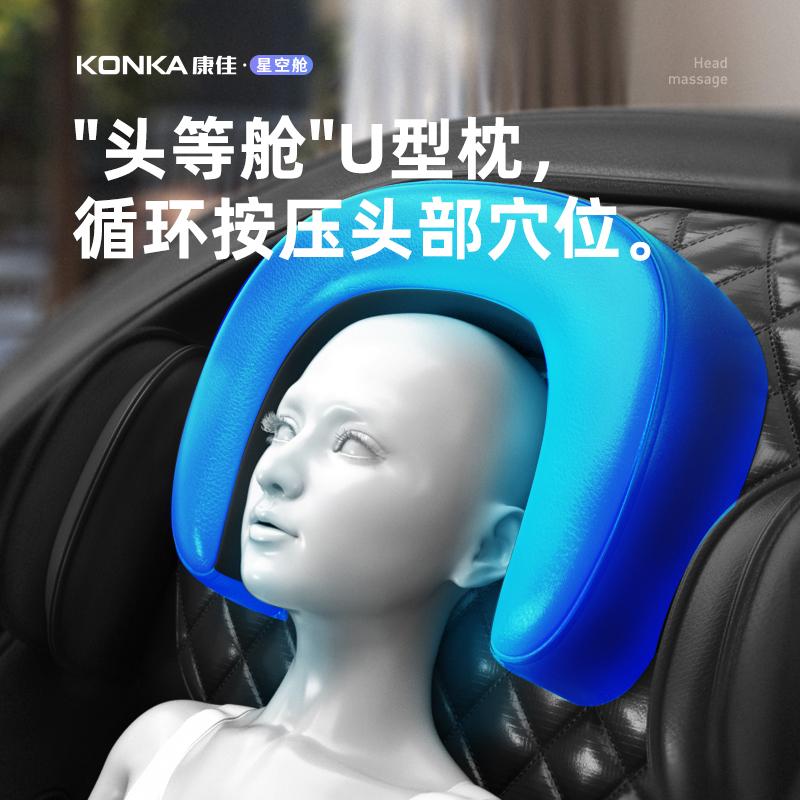 康佳新款多功能电动按摩椅家用全身小型豪华太空舱老人保健按摩器