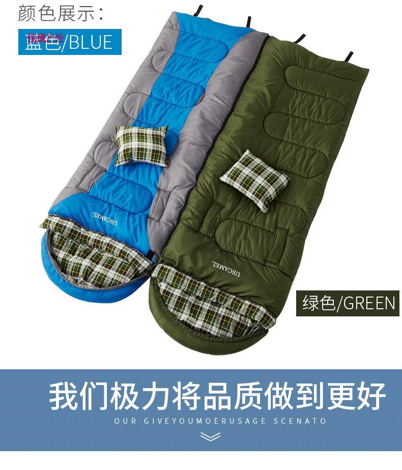 冬季睡袋户外大人可伸手可拆洗加宽四季春秋室内秋冬纯棉加厚保暖
