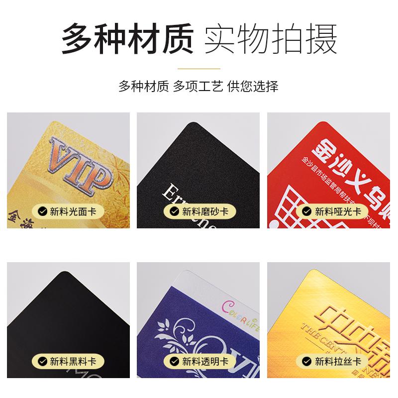 会员卡制作定做PVC磁条卡VIP卡贵宾异形条码卡IC卡 M1卡印刷定制