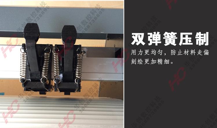 酷刻刻字机TH740 车贴 墙贴 反光膜专业刻字机 大促销双12