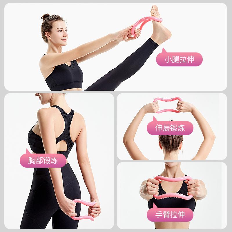 瑜伽环瑜珈圈伸展手环瑜珈环开肩美背?身手臂神器魔力环