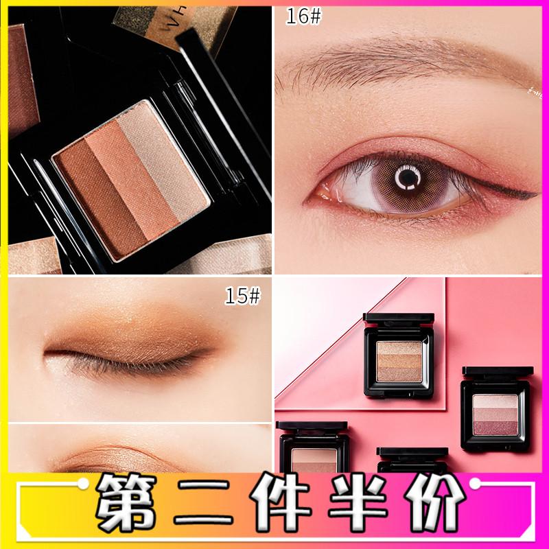 韓國Missha迷尚三色眼影漸變粉紅眼影自然微閃裸妝眼影盤新手彩妝