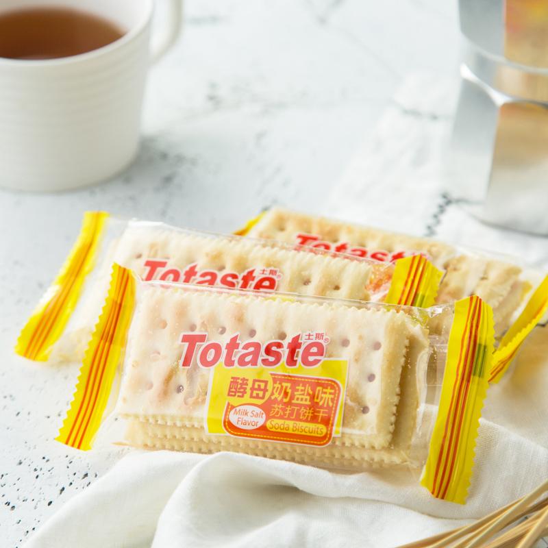 独立小包装 休闲零食点心蛋糕面包小吃 350g 奶盐味苏打饼干 土斯