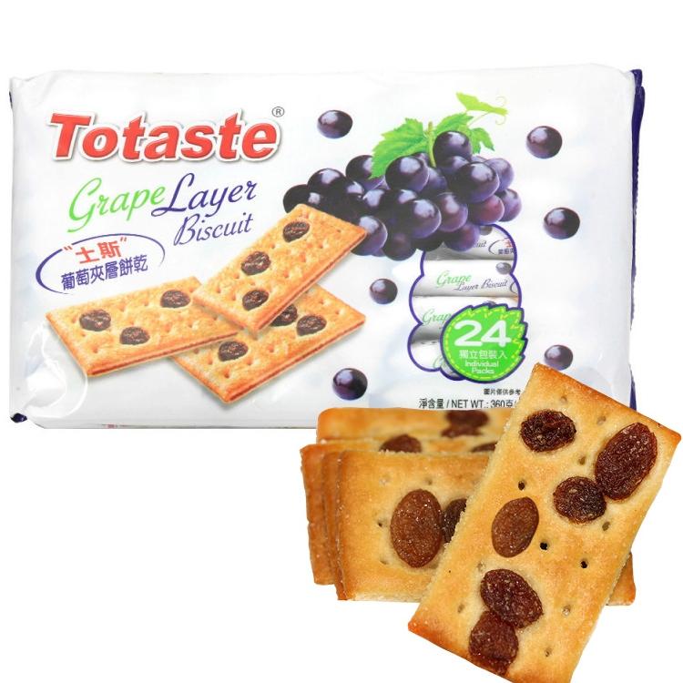 休闲零食 韧姓饼干 葡萄草莓蔓越莓味 包 2 360g 夹层饼干 土斯