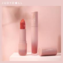 Judydoll橘朵唇膏唇釉,丝绒哑光雾面上色