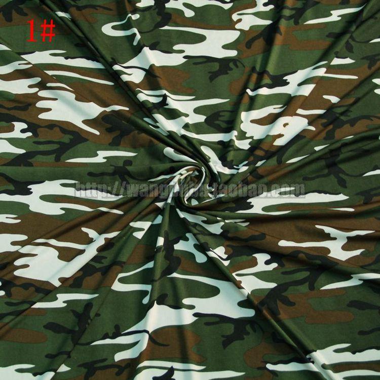 新款针织氨纶四面高弹力迷彩布料军服T恤短袖连衣裙舞蹈服装面料