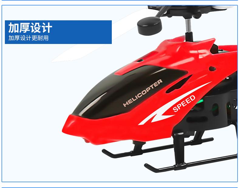 遥控直升机小学生感应飞机玩具悬浮耐摔充电飞行器儿童电动无人机主图