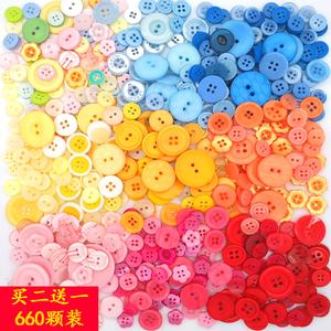 彩色纽扣diy手工制作材料包幼儿园儿童创意粘贴画圆形彩色树脂扣