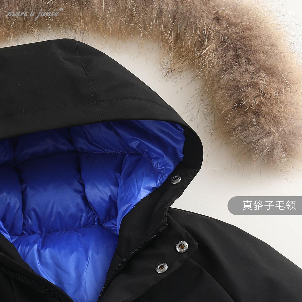 马克珍妮冬装男童长款羽绒服 宝宝加厚保暖羽绒外套