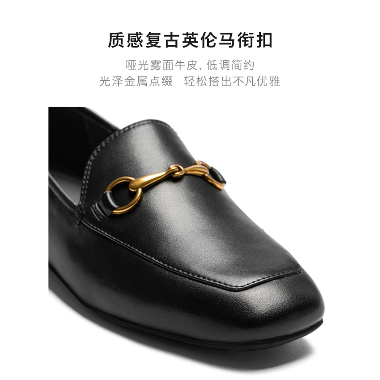 A20419807 年秋季新款一脚蹬乐福鞋女平底单鞋真皮女鞋 2020 千百度