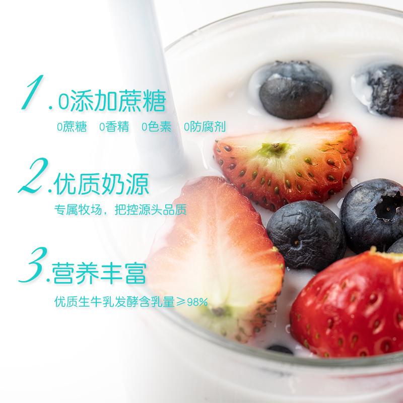 君乐宝酸奶简醇代餐无糖酸奶0蔗糖网红非脱脂早餐风味酸牛奶整箱