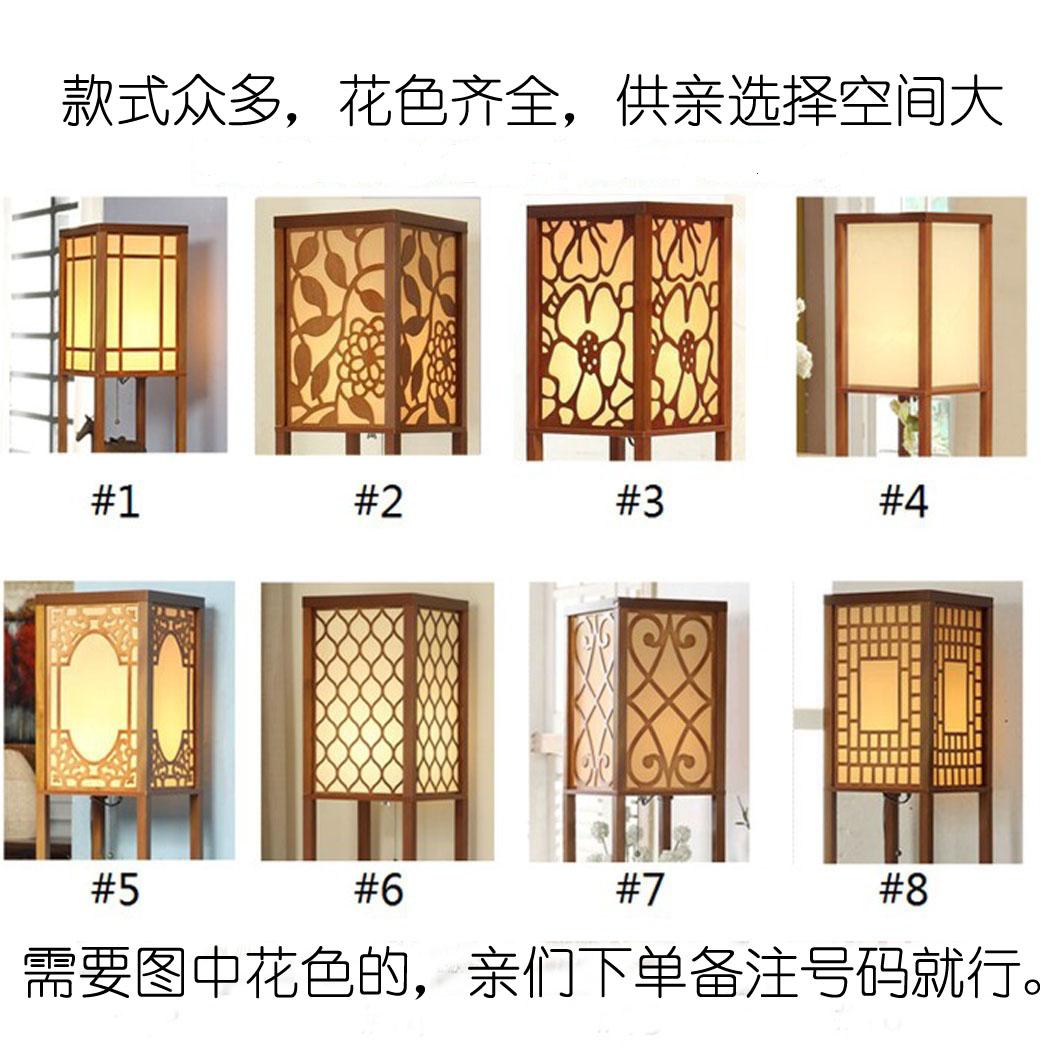 简约中式客厅落地灯卧室床头置物花架灯沙发地灯个姓创意灯饰
