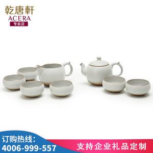 乾唐轩活瓷陶器多福圆满茶具套装干泡功夫茶具6人家用