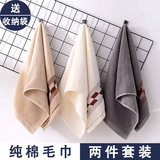 Sendong absorbent towels, cotton, soft face wash, men and women, bath, quick-drying, lint-free cotton children's large towels