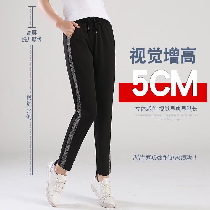 侧边条运动裤女秋季薄款九分休闲裤高腰大