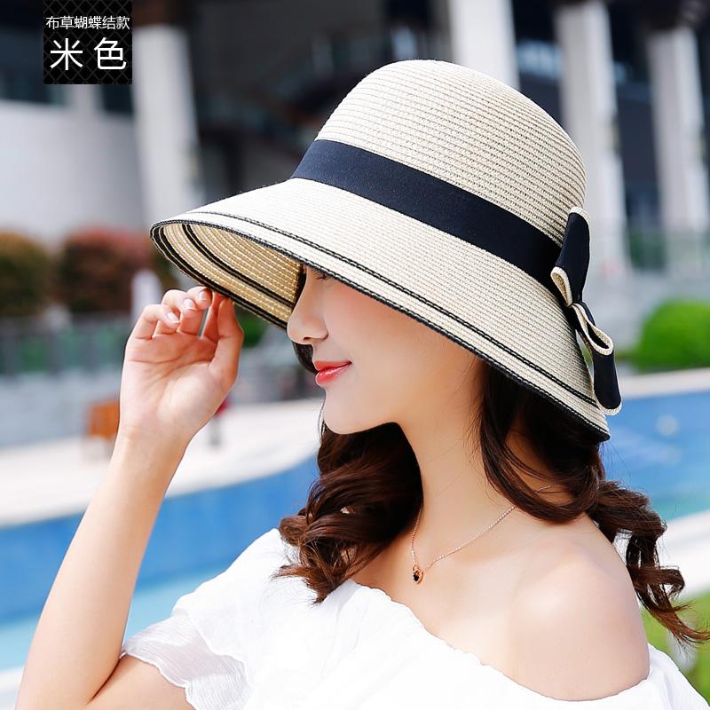 帽子女夏天韩版百搭遮阳防晒可折叠草帽太阳帽海边出游沙滩渔夫帽