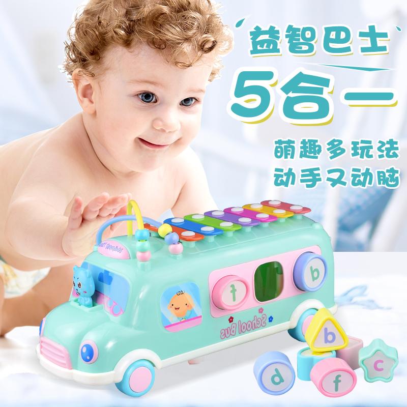 知贝儿童益智八音手敲琴8个月宝宝益智敲打1-2-3周岁婴儿音乐玩具