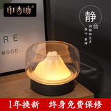 Aroma of essential oil home fragrance lamp night light plugged bedroom expanding small fragrant incense indoor spray humidifier