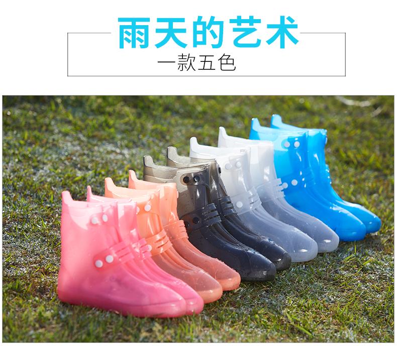 雙排扣一體成型防水雨鞋套男女成人學生防雪防滑加厚耐磨底雨靴套