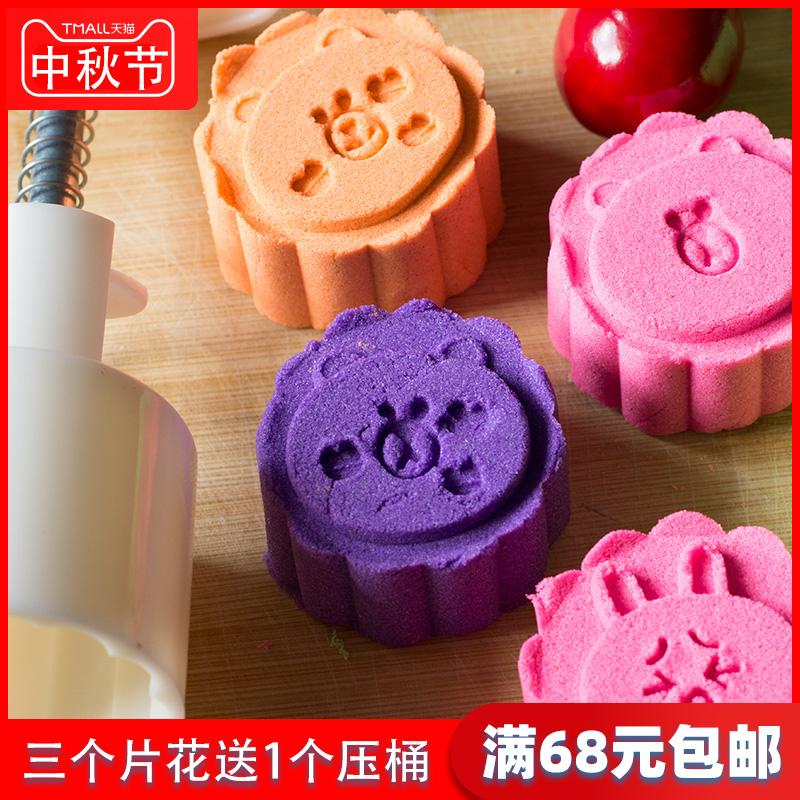 可妮兔月餅模具烘焙模具DIY個性月餅布朗熊青蛙可妮兔來圖定製