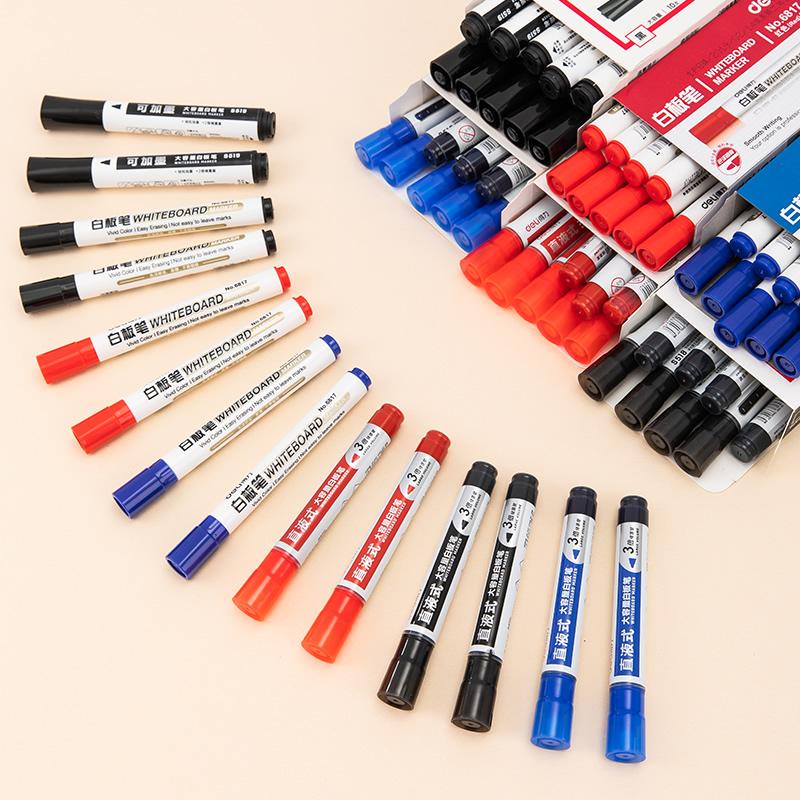 得力文具6817白板笔黑色水性可擦红蓝白板笔10支办公用品包邮