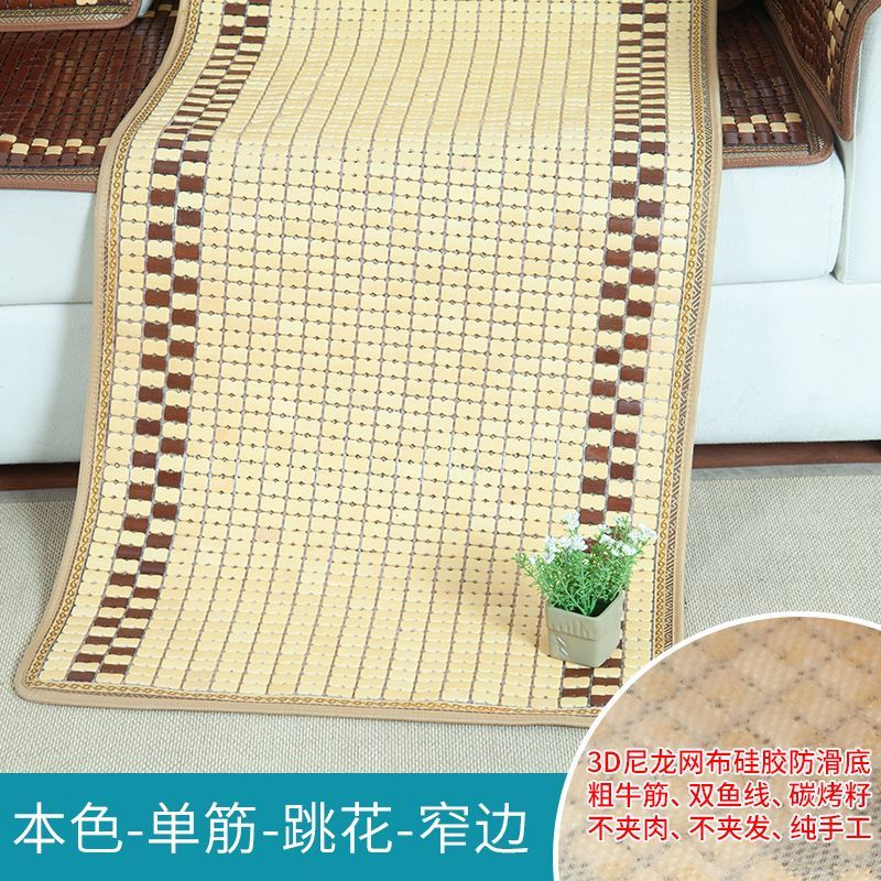 特价耐脏坐垫套沙发罩夏季可爱