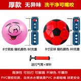Children children's educational toys ball ball ball pat outdoor basketball baby nursery dedicated shipping