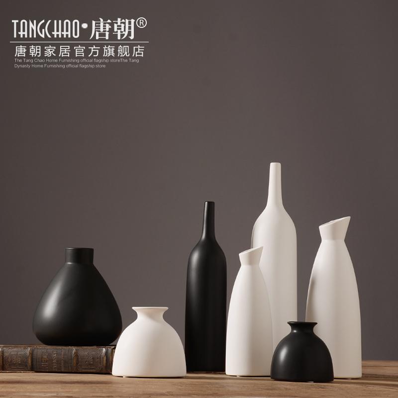 美式日式中式现代简约客厅家居装饰品创意台面黑白陶瓷小花