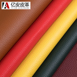 Leather fabrics leather suede leather sofa thickened fabric pu hard packets embossed leather hand diy