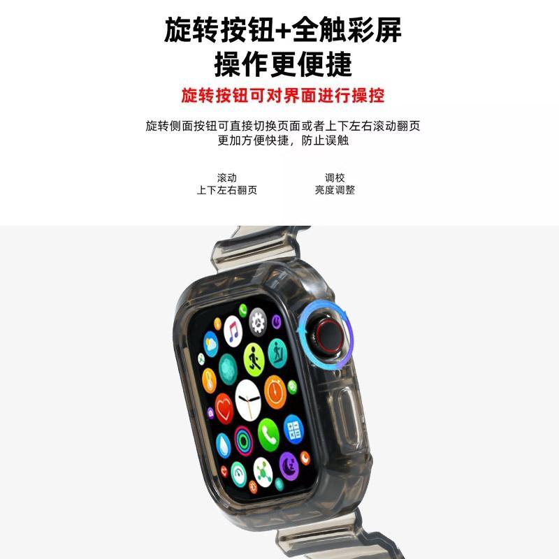 安卓系统通用 WATCH5 通话心率雪压运动苹果 HW22 智能手表 S6 华强北