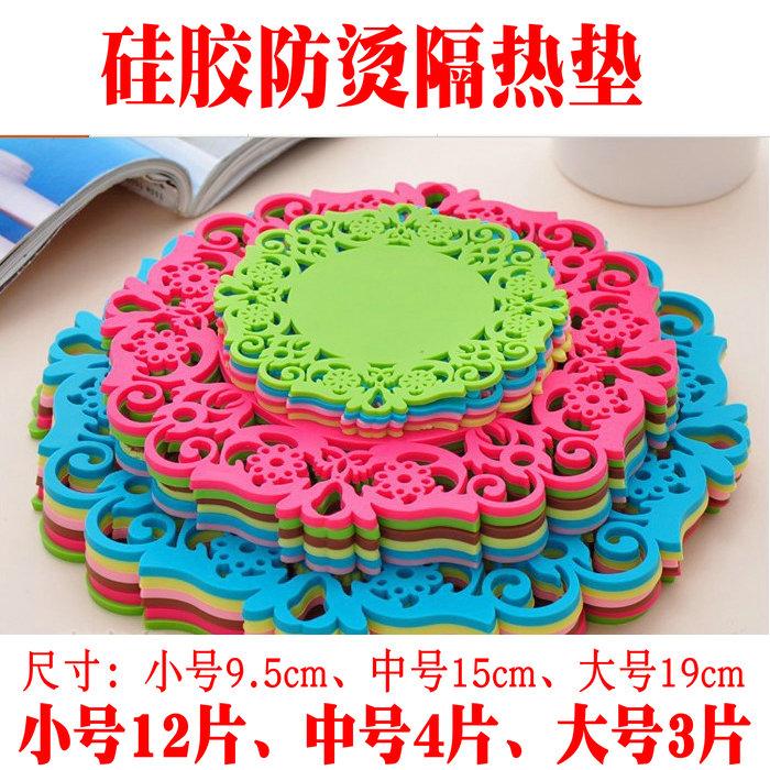 創意鏤空花卉杯墊矽膠隔熱墊防滑墊軟膠墊鍋子碗墊餐墊功夫茶杯墊