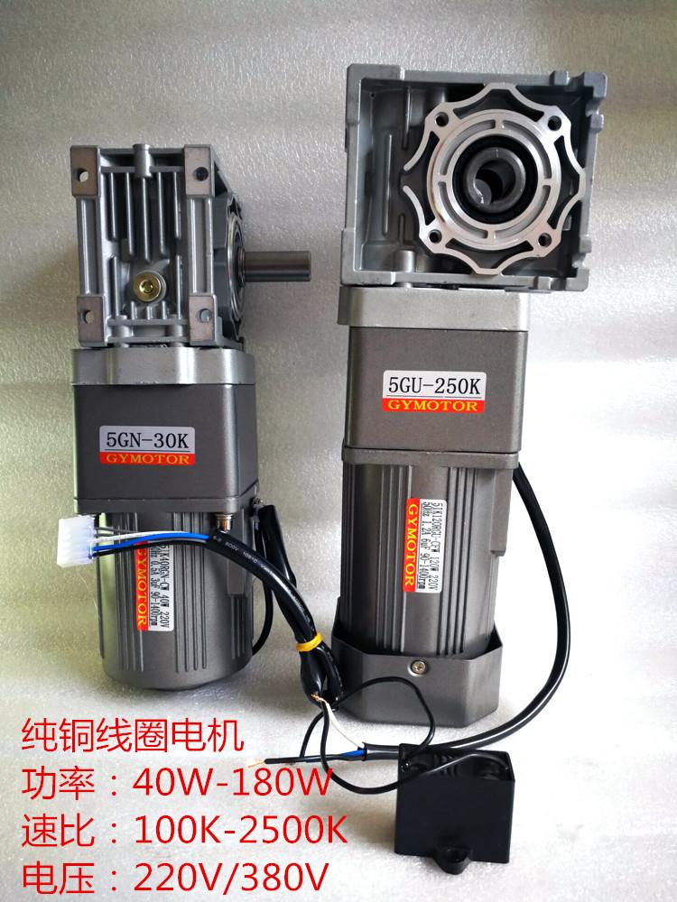 交流涡轮减速电机大速比RV040二级减速马达40w-120w-400w 220v380