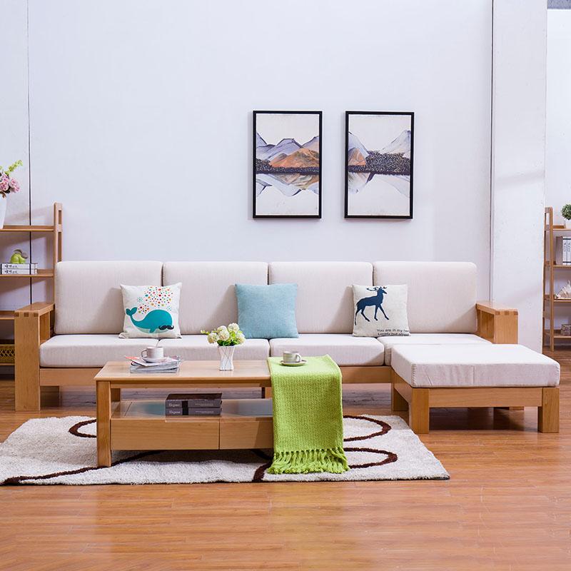 全实木榉木布艺沙发组合现代简约转角荔妃可拆洗客厅整装小户型