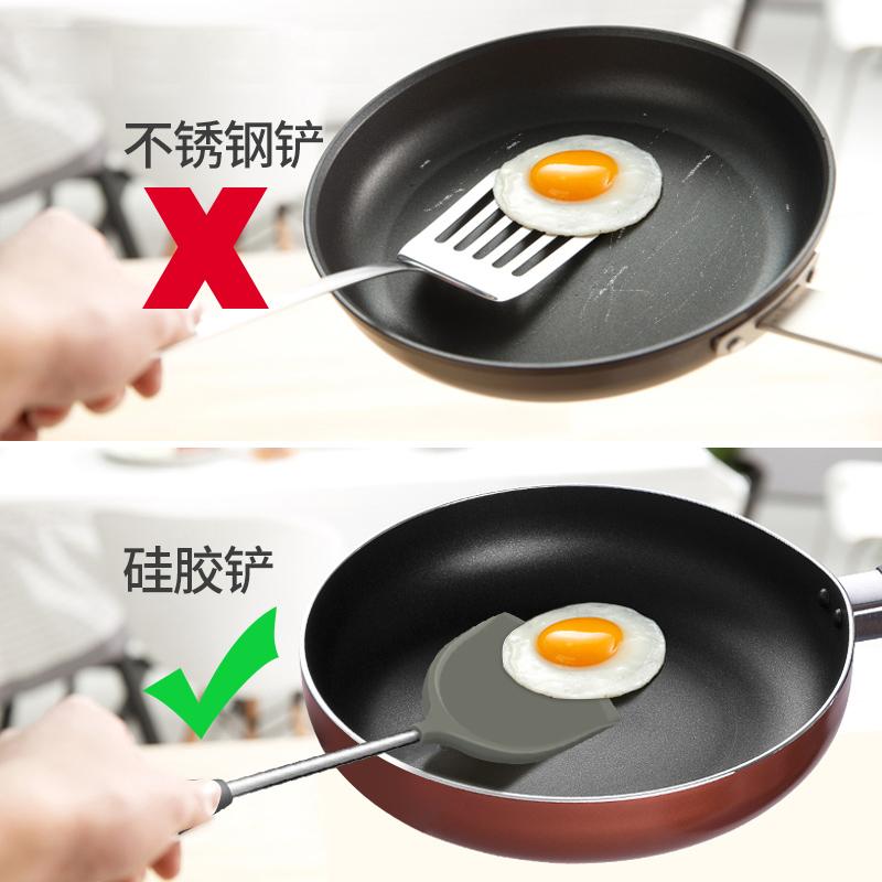 华帝不粘锅专用铲子 家用厨房硅胶铲护锅铲勺炒菜 不锈钢硅胶锅铲