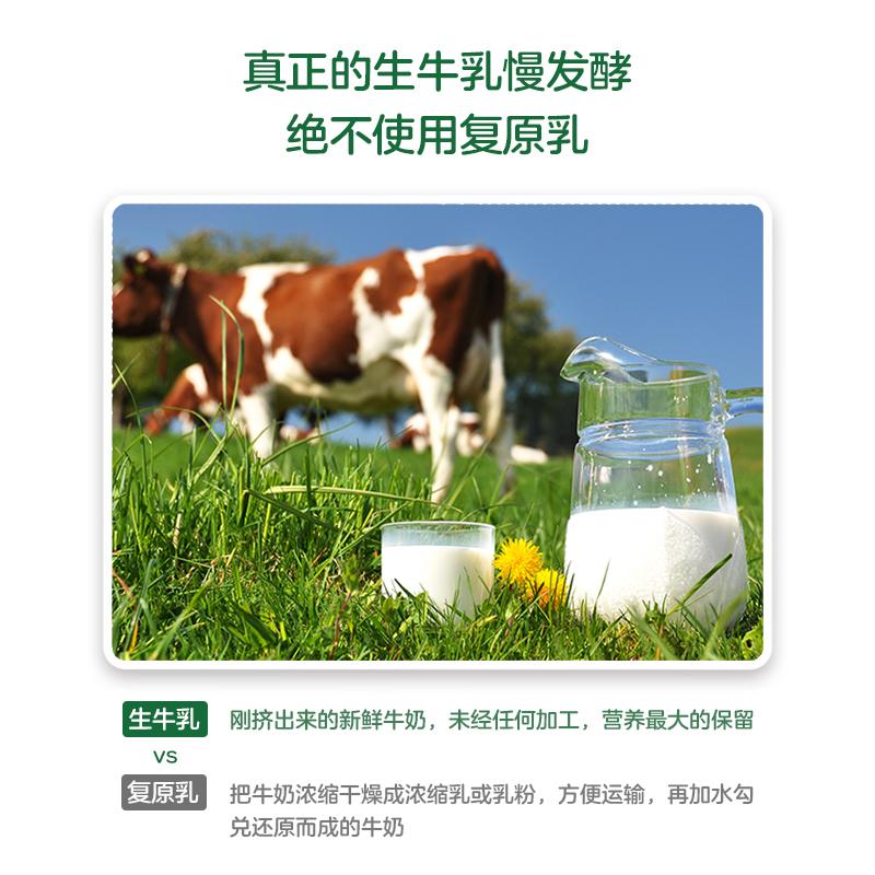 法优乐儿童酸奶法国原装进口宝宝常温辅食零食酸奶非果泥85g*4袋