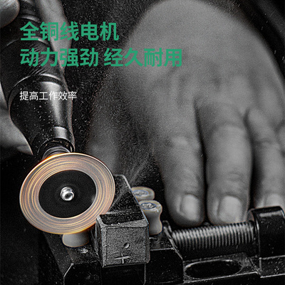 Germany imported Bosch electric grinder small handheld rechargeable jade carving machine electric lettering pen wenwan polishing polish
