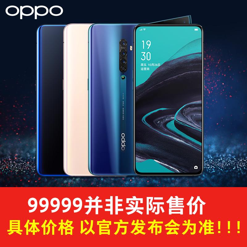 opporeno 手机 x 未来 find a9 r11s k3 r15x r19 opopr17 手机新款上市 opporeno2 Reno2 OPPO 收藏加购抽手机
